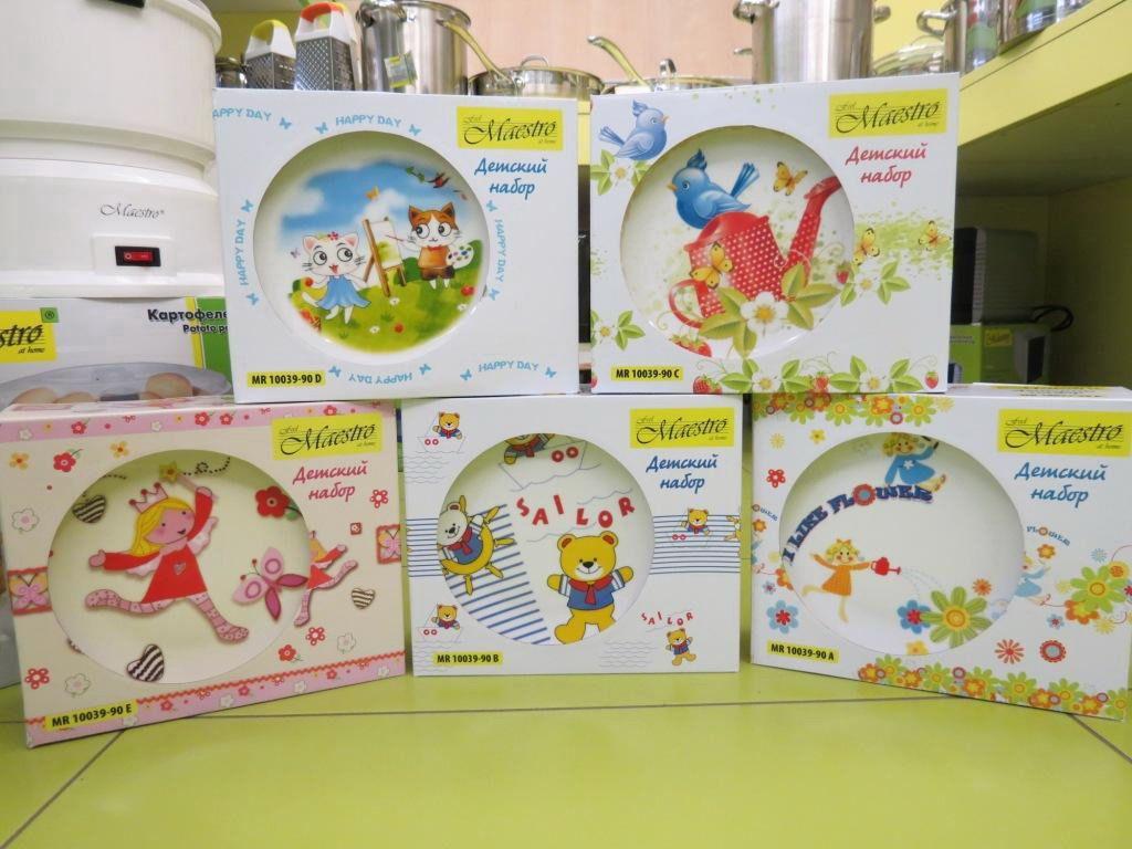 Набор детской посуды Maestro 10039-90 (3 пр) - 4