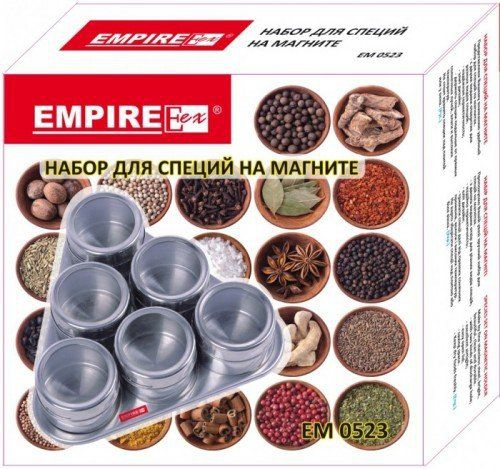 Набор для специй Empire 0523-E (6 пр) - 1